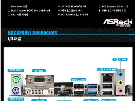 ASRock B85M-HDS