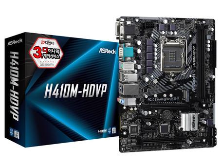 디앤디, 7페이즈 전원부와 M.2 SSD 지원하는 애즈락 H410M-HDVP 출시