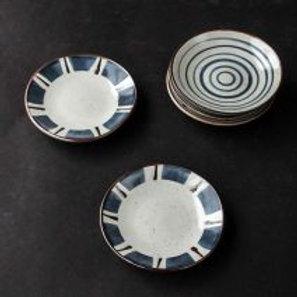 Stripy small plate