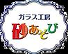 ロゴ(カラー中白).png