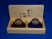 富士山(祝盃).JPG