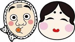 Fukuwarai.jpg