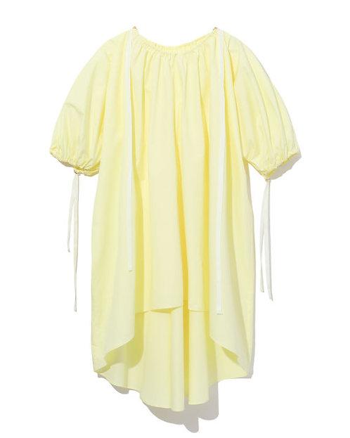 Amanda Dress - Yellow