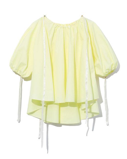 Amanda Top - Yellow