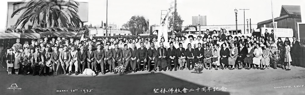 Members of the Hollywood Buddhist Church pose for a group photo in 1935. The church was established in 1915 as a modest wooden hall on Cahuenga Boulevard.