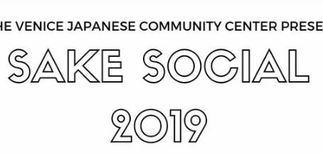 Sake Social at VJCC on Jan. 26