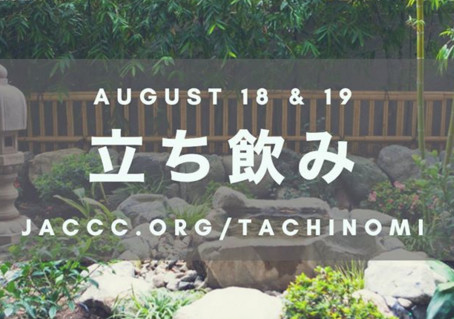 Summer Tachinomi Experience at JACCC