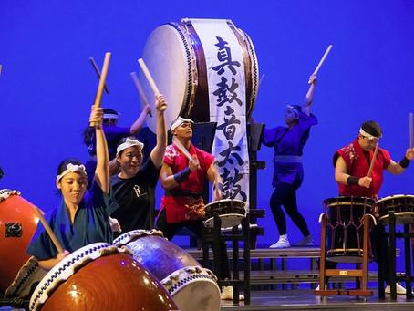 Makoto Taiko's 20th Anniversary Concert