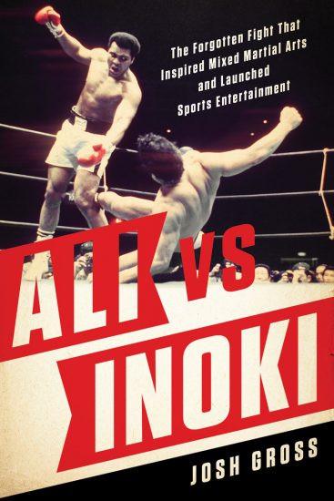 ali-inoki book