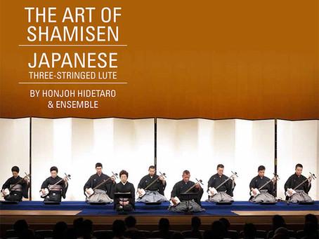 カルフォルニア日本舞踊会:29日(土)に「三味線の芸」を開催