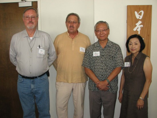 The 1967-68 contingent (from left): Greg Fry, Mark Sonday, Bill Watanabe (event committee member), Reiko Sonday.