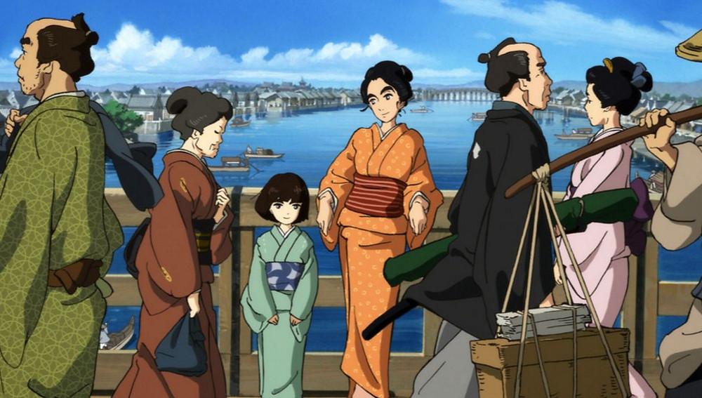 """Miss Hokusai"""