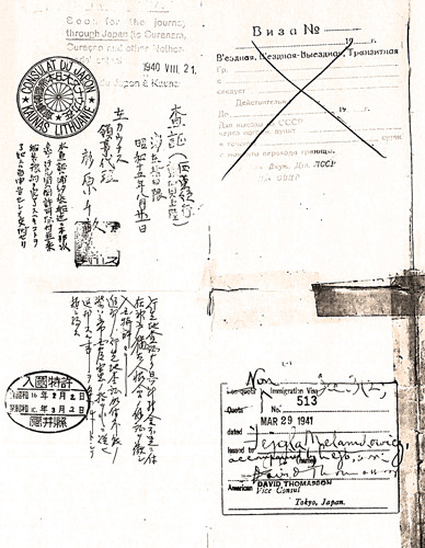A photocopy of a Melamdovich family transit visa, bearing the 1940 approval stamp of the Japanese consulate in Lithuania. (Courtesy Leo Melamed)