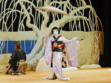 'The Art of the Onnagata' at Japan Foundation
