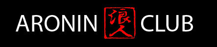 logo-aroninCLUB.jpg