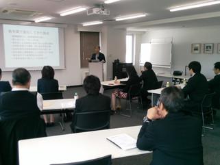 「公共施設総合管理計画策定後の次のステップ(実践)のためのセミナー」が開催されました。