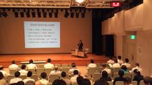 10月3日茨城県筑西市で研修会が開催されました。