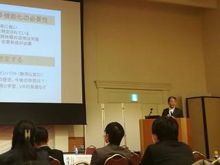 JFMAフォーラムでのセッション「公共FMバトル 学×民×官」にパネリストとして参加しました。