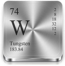 Tungsten www.almonty.com