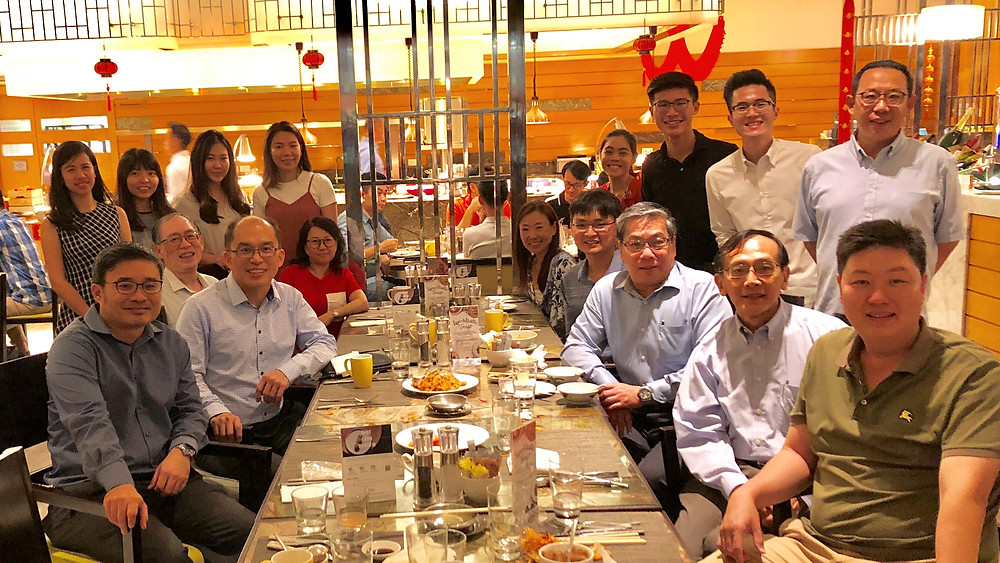 PM Link's dinner gathering in January 2020