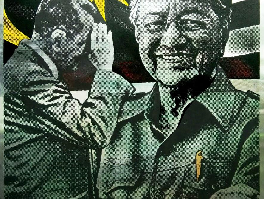 Liu Cheng Hua, Salute