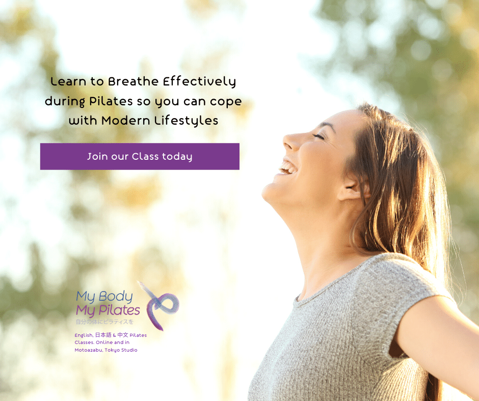 Learning to breathe effectively help us cope with our modern lifestyle. Sign up for a Pilates class today in Tokyo.
