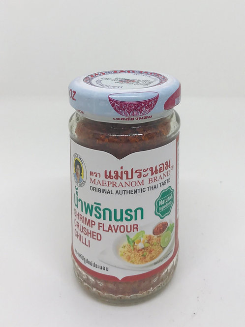 Shrimp Flavour Crushed Chilli