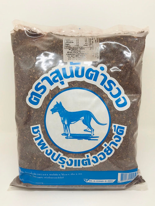 Powdered Thai Tea