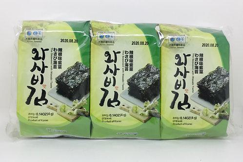 Seaweed with Wasabi Taste