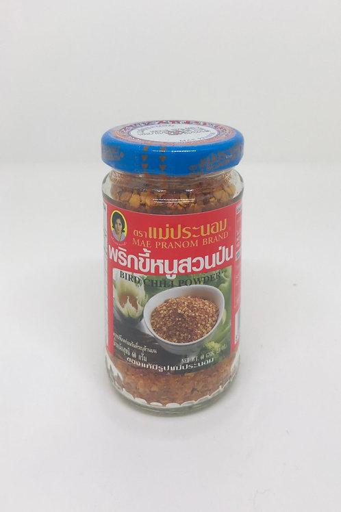 Bird Chilli Powder