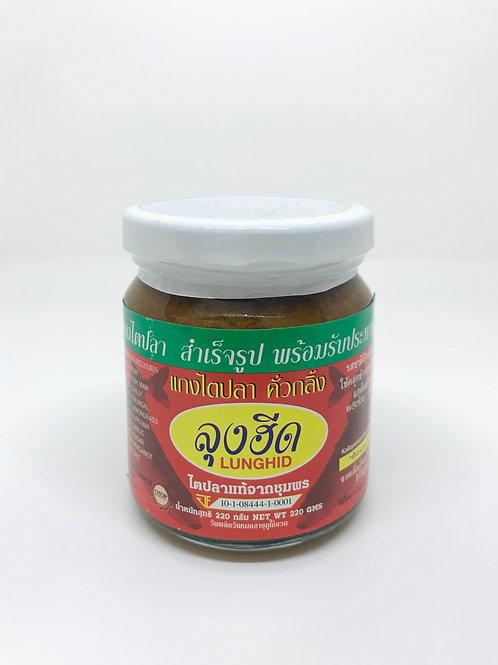 Spicy Mix Kidney Fish
