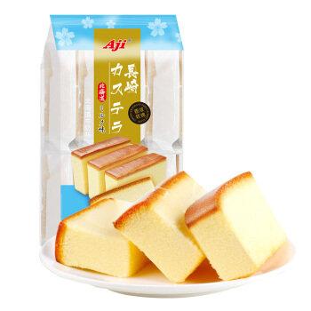 长崎北海道牛奶味蛋糕