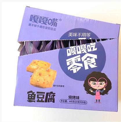 嘎嘎嘴鱼豆腐烧烤味(20包)