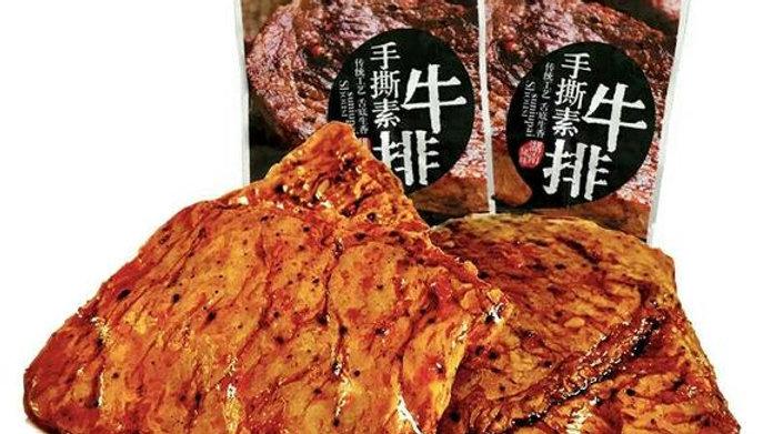 红派手撕素牛排 黑椒味 (20包盒装)