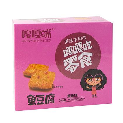 嘎嘎嘴鱼豆腐蟹香味(20包)