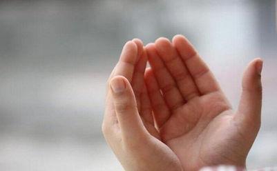 sinava-girecekler-icin-dua YKS.jpg