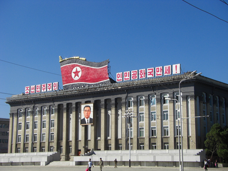 Report: Condition of Women and Children in North Korea