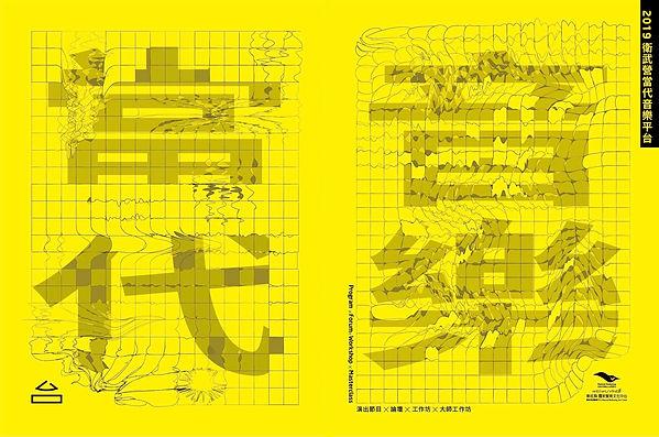 TIFA手冊最終版_封面.jpeg