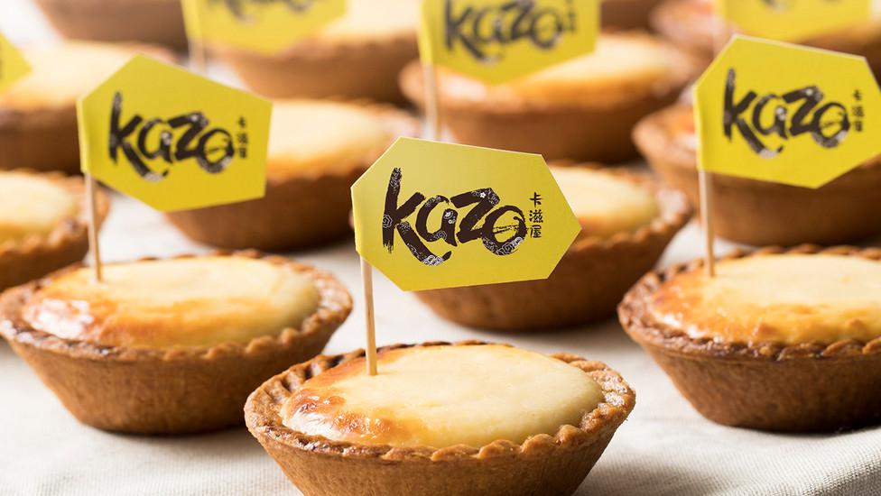 KAZO CHEESE TART 2.jpg