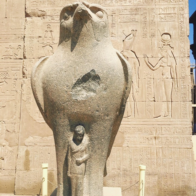 Horus Upon Entry