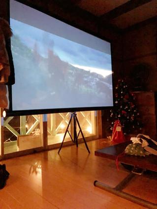 Shimoda House Cottage Big Screen