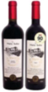 vinho 2014, tannat 2014, cabernet 2014, vinho premiado, vinhos top, mena kaho