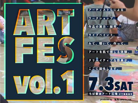 開催決定「ART FESTA vol.1 」