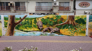 小平駅前ショッピングセンター壁画