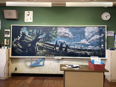 【実績報告】黒板アート制作を無償提供