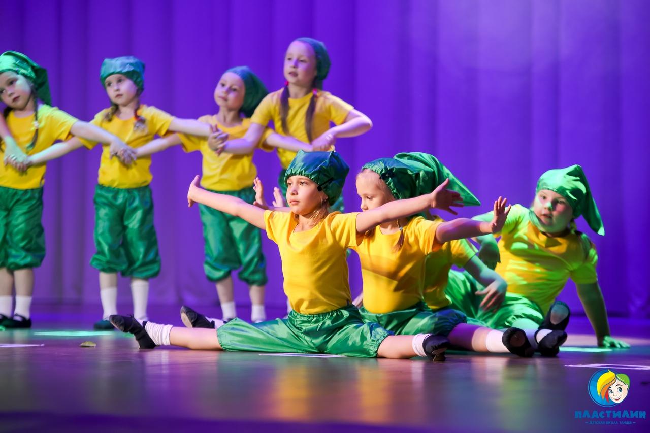 Школа танцев для детей Казань