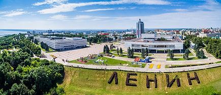 ulyanovsk1.jpg