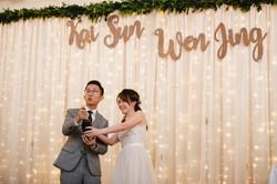 Kai Sun & Wen Jing - 549