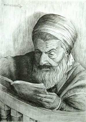 LE RABIN DE DJERBA - THE RABBI OF DJERBA