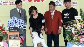 田口レオナちゃんのドッグ・ショー